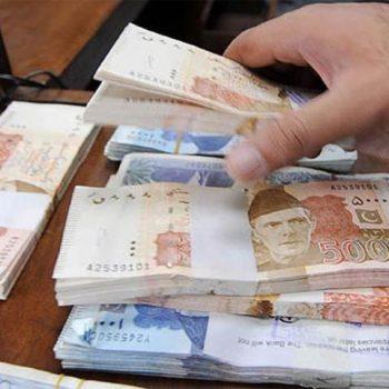 Top Ten Richest people in Pakistan 2015